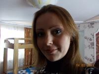 Людмила Петрова, 22 октября 1986, Хмельницкий, id161373163